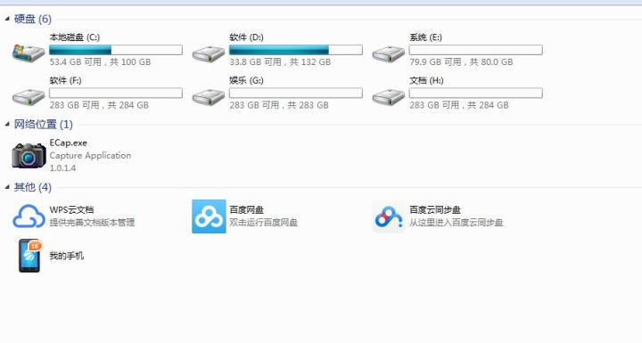 东芝(TOSHIBA) 1TB 台式机硬盘 DT01ACA100 1T 机械硬盘 晒单图
