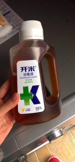 开米(kami)舒萌婴儿浓缩机洗手洗洗衣液 倍柔呵护抑菌洗涤液 350g 瓶装 晒单图
