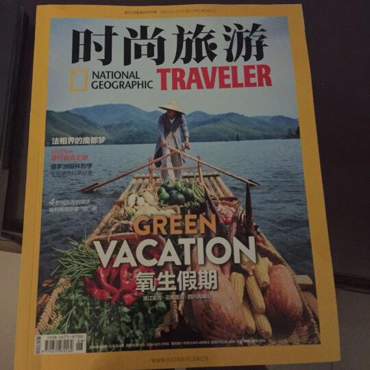 时尚旅游(2016年6月号) 晒单图