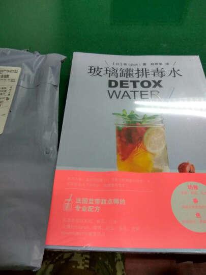 玻璃罐排毒水DETOX WATER 晒单图