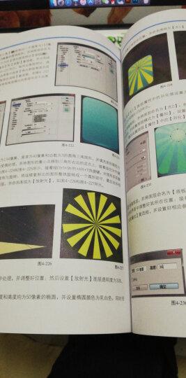 游戏UI设计实战必修课 晒单图