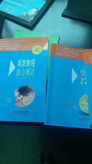 奥数教程二年级·第六版 套装(教程+能力测试+学习手册 套装全3册) 晒单图