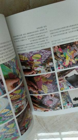 地图艺术实验室 52个与旅行、地图、想象力有关的创意练习 晒单图