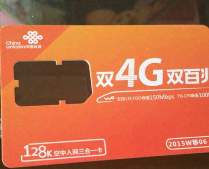 河北联通【1.6G流量卡】自由组合套餐手机号卡/流量卡 晒单图