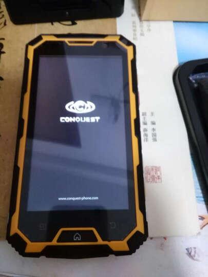 CONQUEST 征服S8 工业三防智能对讲手机全网通4G双卡双待防水防尘防震防摔 3GB+32GB版黄色 晒单图