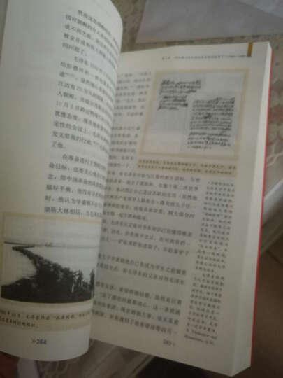 毛泽东传-名著珍藏版(插图本) 晒单图