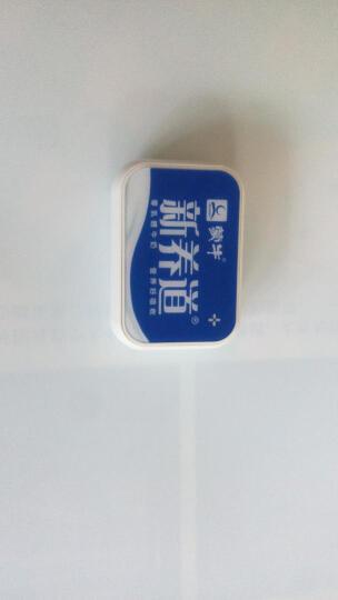 京东来点购物按钮 蒙牛新养道牛奶一键下单快速送达 晒单图