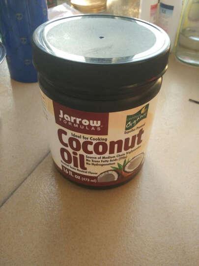 杰诺(jarrow)冷压榨椰子油Formulas美国原装减肥素食主义者 红瓶中性香味适合烹调473ml 晒单图