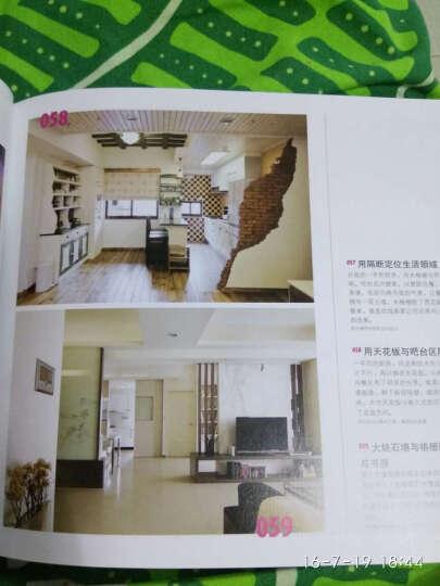 隔断设计500(台湾设计师不传的私房秘技) 晒单图