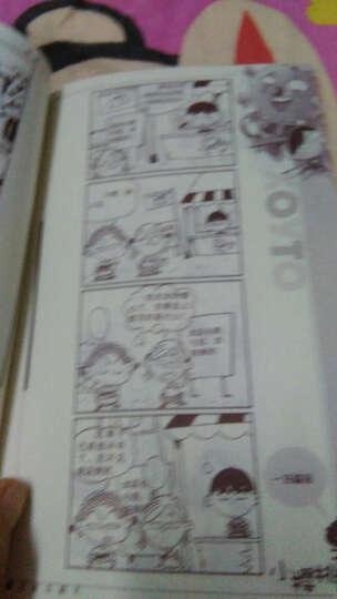 小樱桃漫画(菠萝蜜版) 晒单图