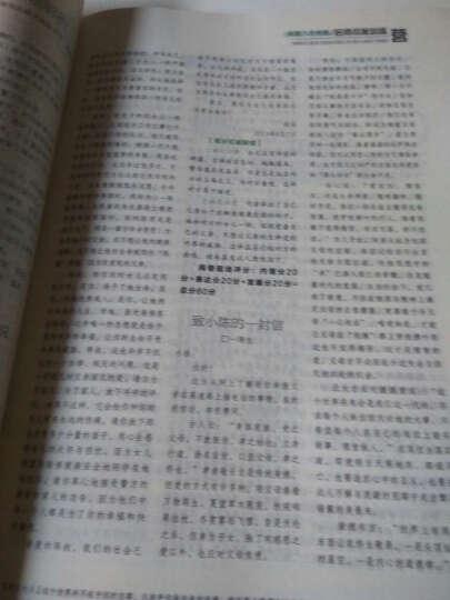 意林作文素材(合订本 2015年16期-18期,总第23卷) 晒单图
