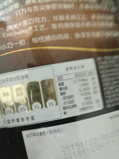 德芙 Dove袋装香浓黑巧克力 糖果巧克力 办公室休闲零食员工福利 84g 晒单图