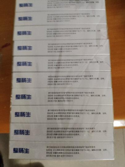 整肠生 地衣芽孢杆菌活菌胶囊12粒 胶囊急慢性肠炎腹泻药 10盒 晒单图