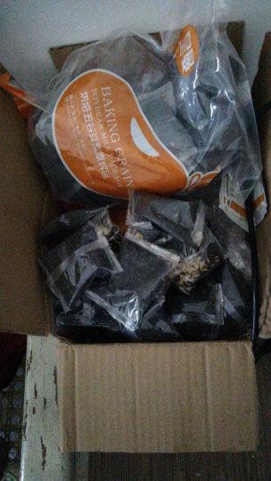 皇曼 黑芝麻黑米黑豆味 豆浆原料包35g*20包低温烘焙熟纯三黑五谷豆浆包 晒单图