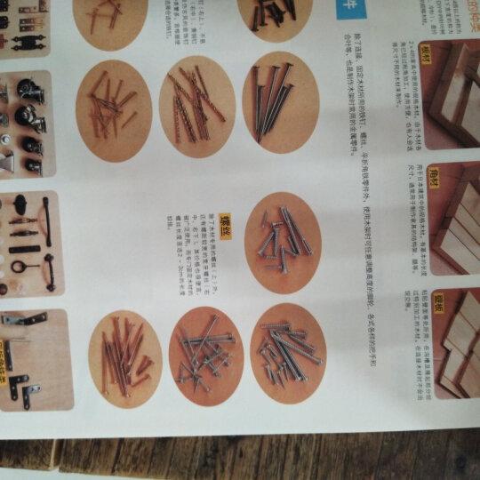 我的手工时间:最简单的家庭木工 晒单图
