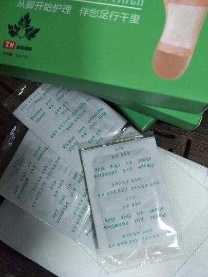 KOOGIS 【超值50贴】正宗老北京足贴 艾草脚贴艾叶去湿气非排浊毒祛湿养生足部护理睡眠足贴 晒单图