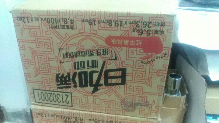 日加满力水运动饮料(青苹果味)600ml*12瓶(整箱) 晒单图