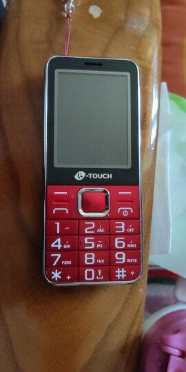 天语(K-TOUCH)T2 红色 移动联通2G 老人手机 直板按键 双卡双待 老年手机 晒单图