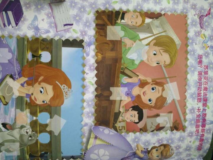 小公主苏菲亚N次贴纸书:神奇的魔法课堂 晒单图