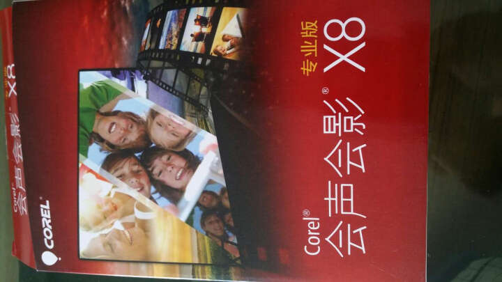 Corel视频剪辑软件会声会影X8会声会影18专业版简体中文U盘版素材模板免费送需联网激活 晒单图