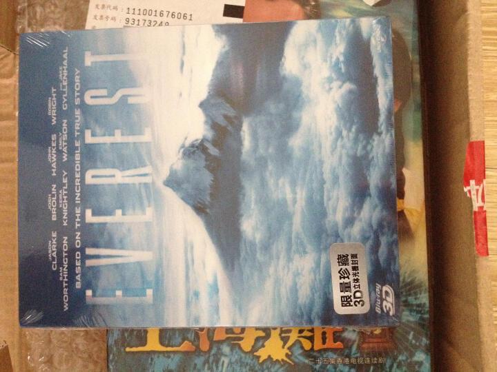 绝命海拔(特制立体光栅封面限量版)(蓝光碟 3DBD50) (限量500套) 晒单图