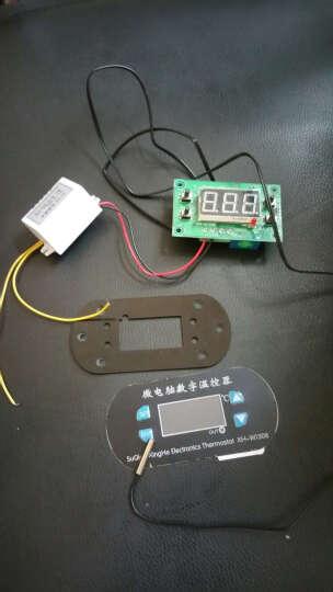 微电脑数显智能温控器XH-W1308 智能电子温度控制器温控仪温控开关 可调数字 0.1 220V供电/蓝光/送面板和探头 晒单图