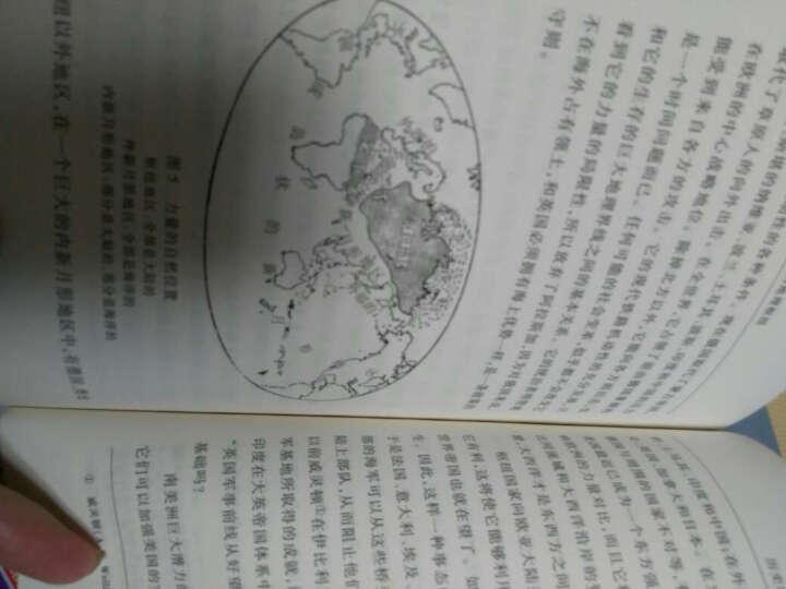 历史的地理枢纽 晒单图
