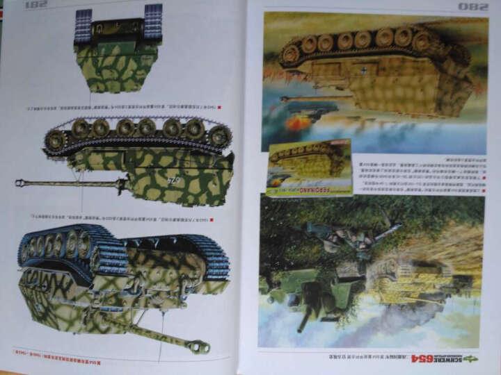 二战德国陆军第654重装甲歼击营官方战史(上册):从汉堡到库尔斯克 晒单图