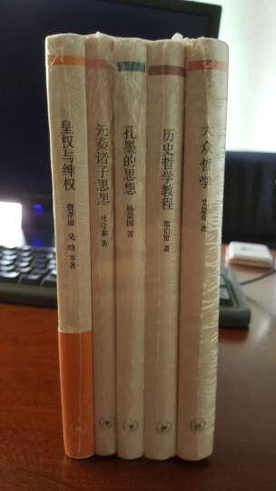 三联精选文库之大众哲学(套装五册) 晒单图