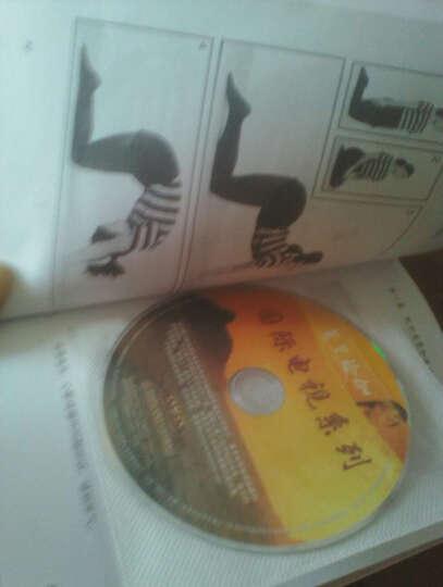 瑜伽气功与冥想(精选版 )健身养生体育运动 瑜伽 瑜伽减肥 畅销书 理疗 书籍 晒单图