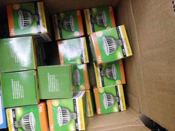 佛山照明(FSL)LED灯杯4.5W压铸射灯卤素升级灯泡12v暖白光 晒单图