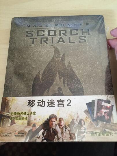 移动迷宫2铁盒版(蓝光碟 BD50)含5张明信片 晒单图