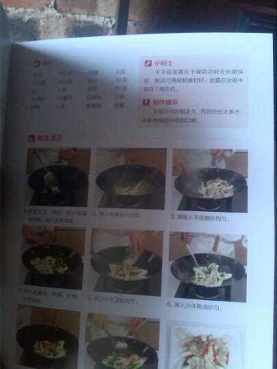 食在好吃系列 经典家常粤菜一本就够 广东菜 东江菜 潮州菜 素菜 肉类 禽蛋 水产 一本全 晒单图
