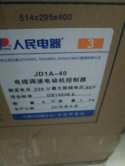People 中国人民电器电磁调速器 JD1A-40/90电机调速控制器 220V JD1A-40 晒单图