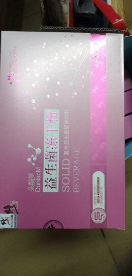 修正益生菌朵靓美益生菌粉成人非低聚果糖含片益生元 买3盒 晒单图