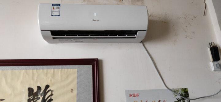海信(Hisense) 1.5匹 定速 冷暖 静音 自清洁 节能省电 壁挂式空调挂机 KFR-35GW/ER22N3(1L04) 晒单图