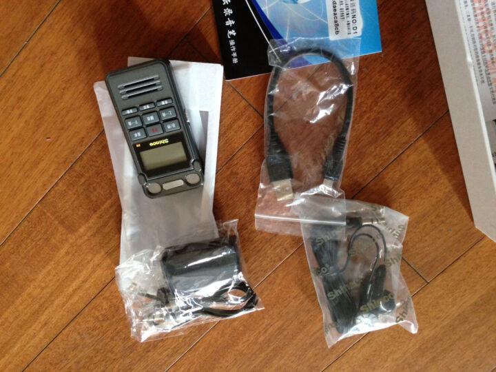 新科(Shinco)X8 8G录音笔微型专业远距离降噪智能声控录音 晒单图
