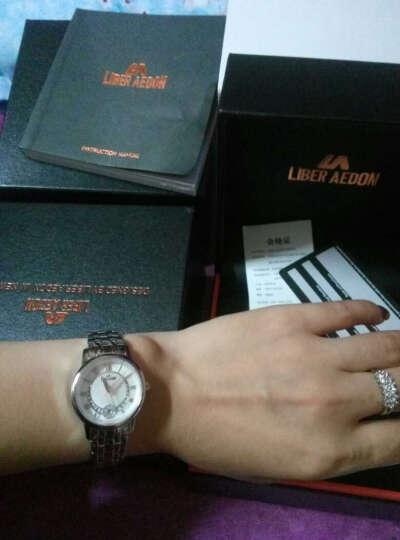 励柏艾顿(LA)手表女 瑰丽系列Moon ring星月钻戒系列优雅石英女士手表 LA2102-3244S 晒单图