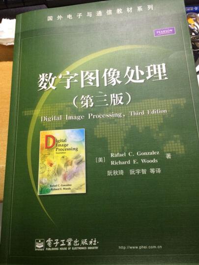国外电子与通信教材系列:数字图像处理(第3版) 晒单图