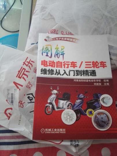 电工电子名家畅销书系·图解电动自行车/三轮车维修从入门到精通 晒单图