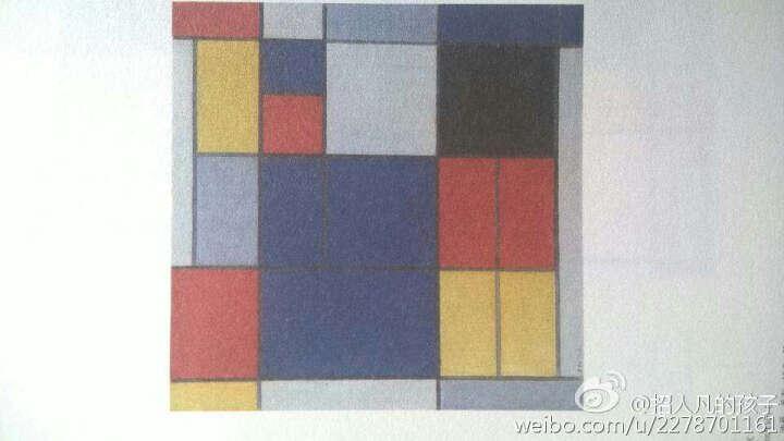 蒙德里安艺术选集 晒单图