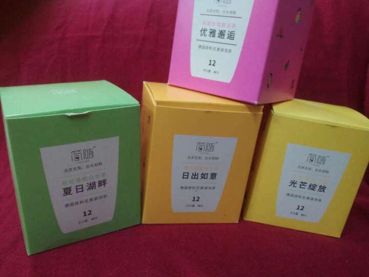简随 水果茶 果粒茶 袋泡茶包 德国进口原料 泡水喝的冷泡茶 花果茶 花茶 芒果菠萝红茶 12*3g 晒单图