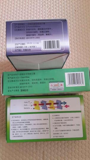 适美佳一次性活性炭口罩防异味防尘透气男女通用买一盒送一盒同款独立包装20只 晒单图