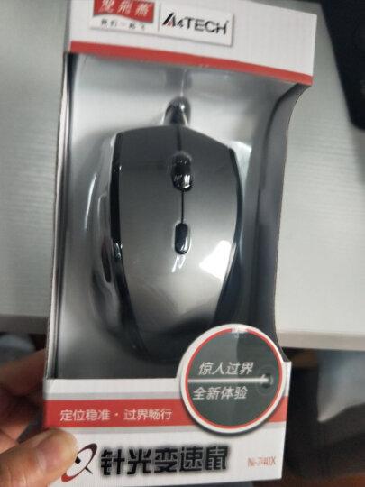 双飞燕(A4TECH)N-740X  鼠标 有线鼠标 办公鼠标 便携鼠标 右手鼠标 DPI可调 铁灰皮革 自营 晒单图