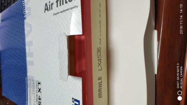 马勒(MAHLE)空气滤清器/空滤LX4536(奔驰新C180L/C200L(15年后)/新E200L/E300L(16年后) 2.0T) 晒单图