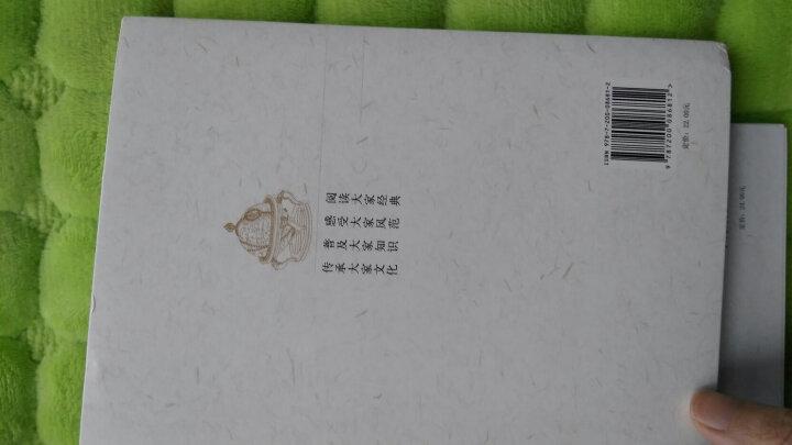 大家小书·三生石上旧精魂:中国古代小说与宗教 晒单图
