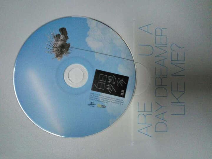 魏晨 精装版新专辑《白日梦想家》(京东专卖)(CD) 晒单图