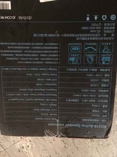 dostyle SD209 木质纯音2.0桌面音箱音响 3英寸防磁喇叭 3.5mm通用音频接口 晒单图