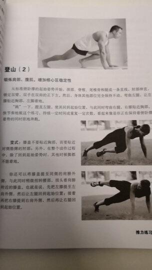无器械健身 晒单图