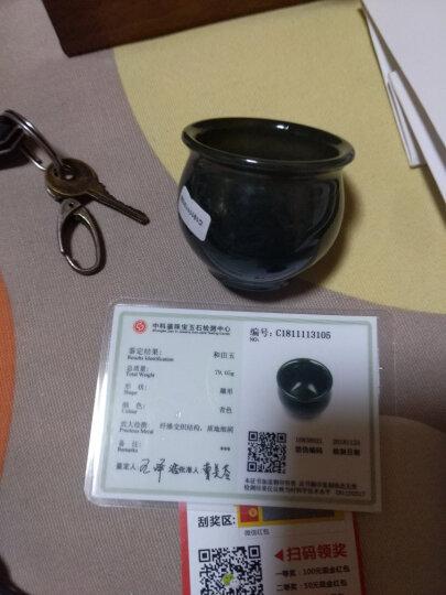 念玉珠宝正品和田玉茶具天然黑青玉茶杯细料超薄夜光杯酒杯碗形手感好带证书 晒单图